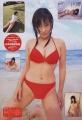 yamamoto_saori083.jpg