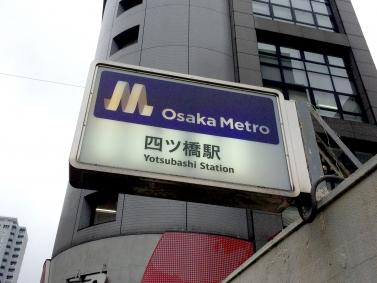 とにかくホッとした、Osaka Metroのロゴデザイン-2