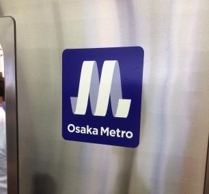 とにかくホッとした、Osaka Metroのロゴデザイン-3