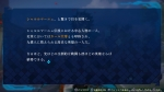 Fate_EXTELLA LINK_20180610010953