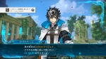 Fate_EXTELLA LINK_20180610010858