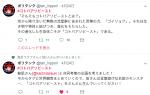 SnapCrab_NoName_2018-6-11_1-55-9_No-00.png