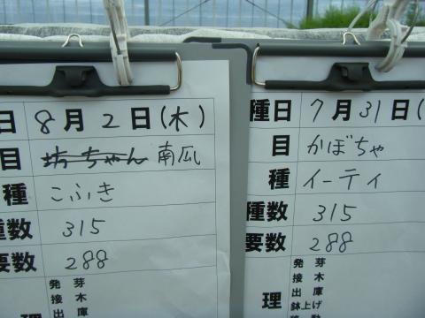 DSCF6898_縮小