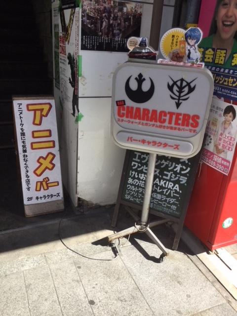 福島_4.jpg