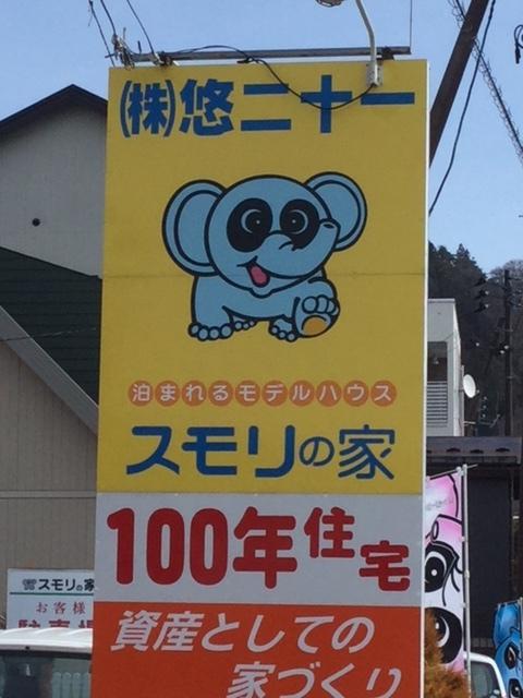 会津_4.jpg