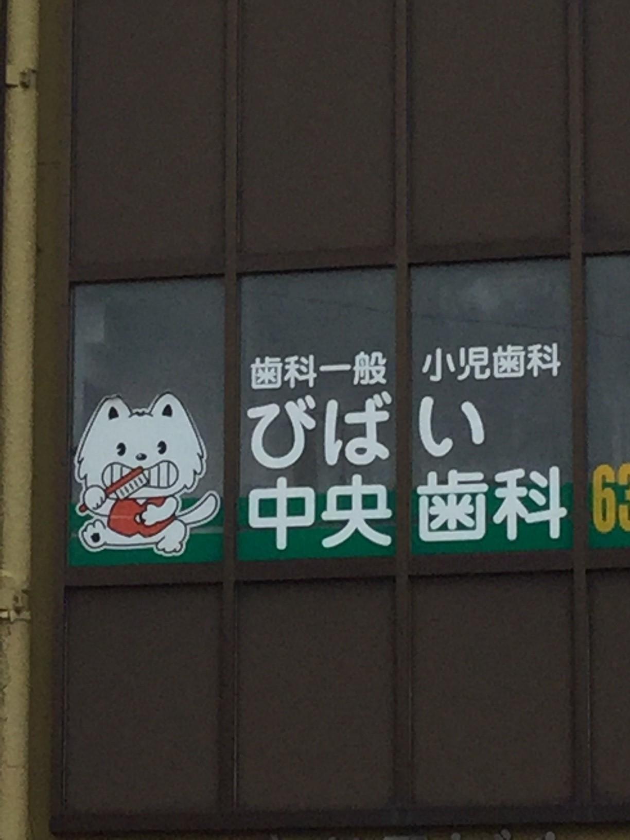 美唄2018_10.jpg