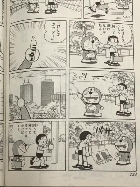 けしきカッター.jpg