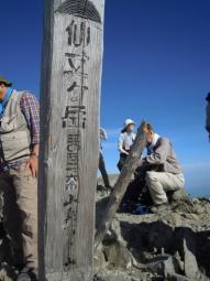 仙丈ケ岳山頂3032m180805