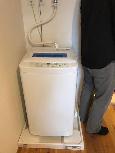 ときわ台A1階洗濯機