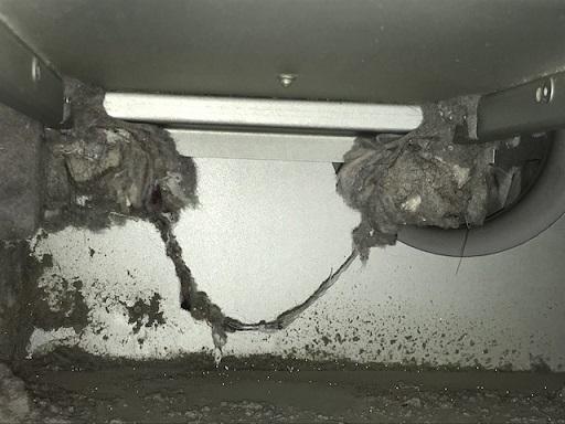 ちり乾燥機清掃ボックス奥