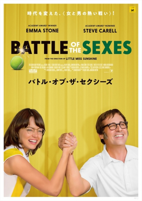 battle-of-the-sexes_20180709111309e12.jpg