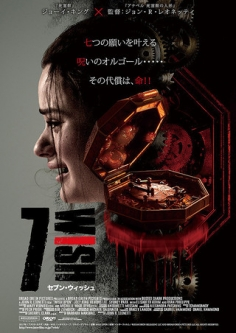 le-film2018331-3.jpg