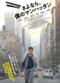 le-film2018414-2.jpg