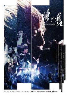 le-film2018414-8.jpg
