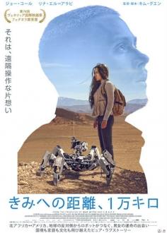 le-film2018421-6.jpg