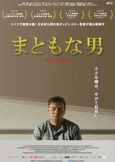 le-film2018512-12.jpg