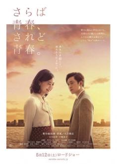 le-film2018512-3.jpg