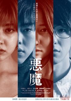 le-film2018519-8.jpg