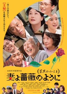 le-film2018525-2.jpg