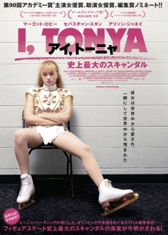 le-film201854-1.jpg