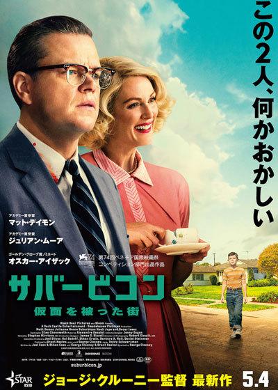 le-film201854_201805102017060d1.jpg
