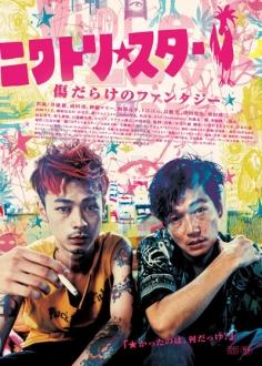le-film201855-3.jpg