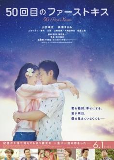 le-film201861-1.jpg