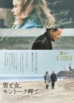 le-film2018623-8.jpg