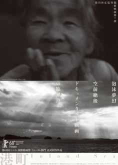 le-film2018623-9.jpg