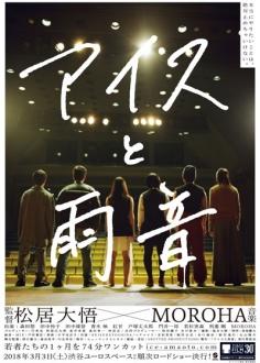 le-film201869-10.jpg