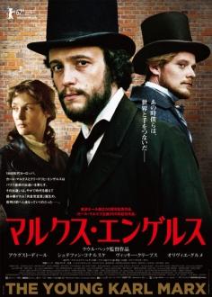 le-film201869-12.jpg