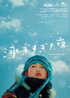 le-film201869-13.jpg