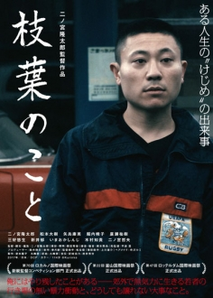 le-film201869-14.jpg
