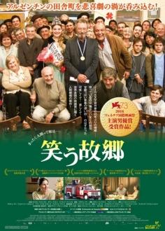 le-film201869-4.jpg