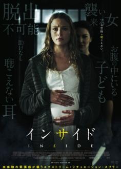 le-film2018713-2.jpg