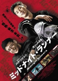 le-film2018714-10.jpg