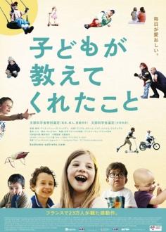 le-film2018714-1.jpg