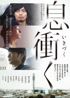 le-film2018714-8.jpg