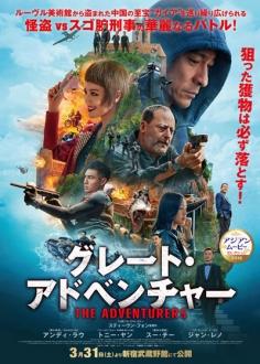 le-film201877-3.jpg