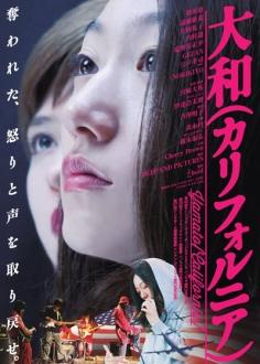 le-film201877-9.jpg