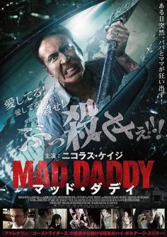 mad-daddy.jpg