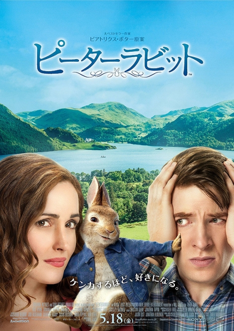 peter-rabbit_20180522150015896.jpg