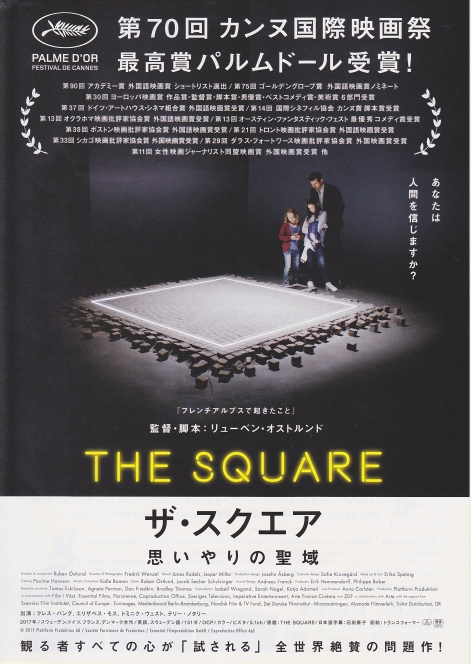 the-square.jpg
