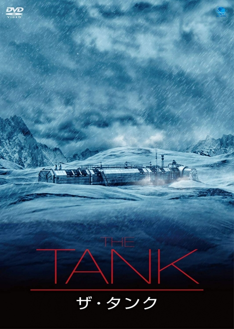 the-tank.jpg
