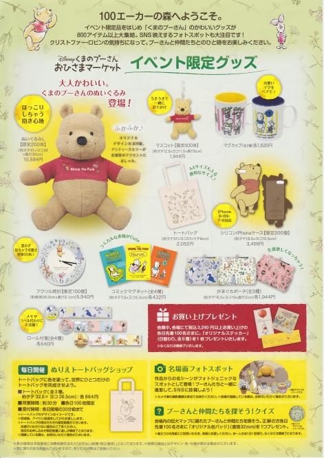winnie-the-pooh1.jpg