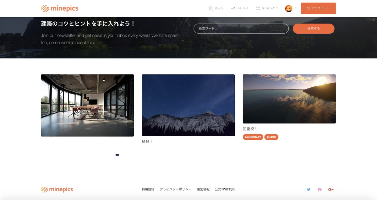 minepics-3.jpg