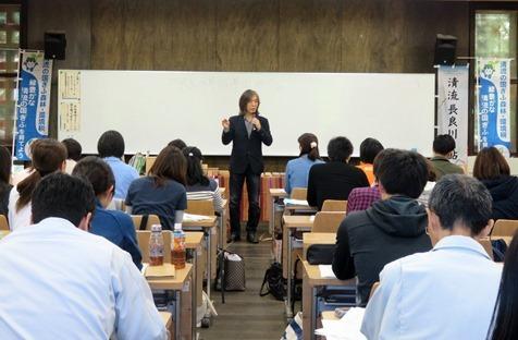 ぎふ木育教室指導者研修・オープニング
