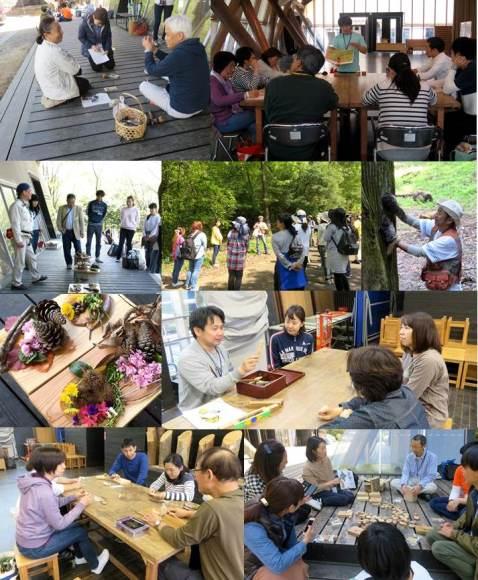 ぎふ木育教室指導者研修・体験プログラム