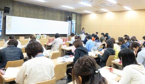 ぎふ木育教室指導者研修・担当説明