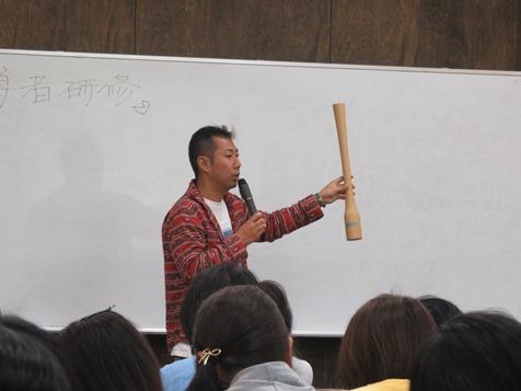 ぎふ木育教室指導者研修・木育概論